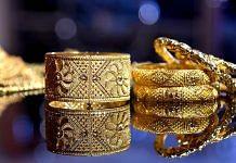 Gold bangles | pikist.com