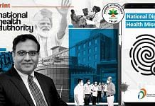 The National Digital Health Mission announced by PM Narendra Modi falls within the purview of the National Health Authority, headed by Indu Bhushan   Image: Ramandeep Kaur   ThePrint