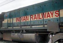 An Indian Railway train | Representational image | @PIBMumbai