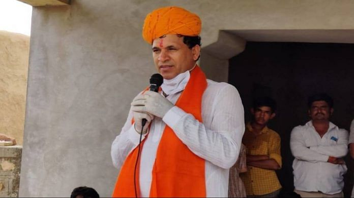 File image of Union Minister of State for Agriculture Kailash Chaudhary.   Facebook