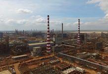 The Nagarnar steel plant in Bastar. | Photo: Bastar district website