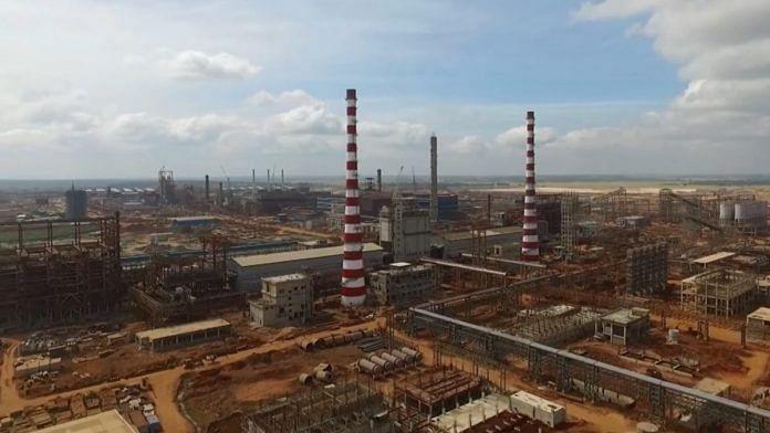 The Nagarnar steel plant in Bastar.   Photo: Bastar district website
