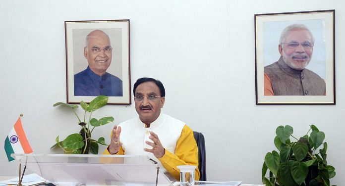 A file photo of Education Minister Ramesh Pokhriyal Nishank | ANI