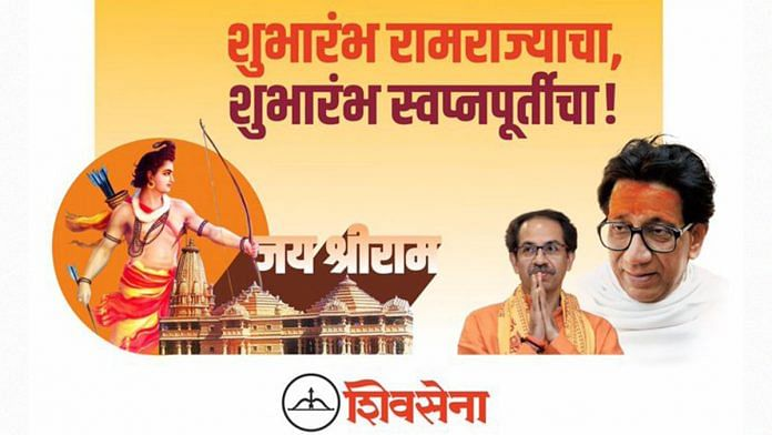 The Shiv Sena has been going all out to claim credit for the Ram Mandir, with messages on social media thanking party founder Balasaheb Thackeray | Photo via Shiv Sena's Twitter account