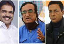 (L-R) Congress leaders K.C. Venugopal, Ajay Maken and Randeep Surjewala