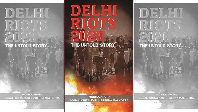 Cover page of the book 'Delhi Riots 2020: The Untold Story' | bloomsbury.com | ThePrint