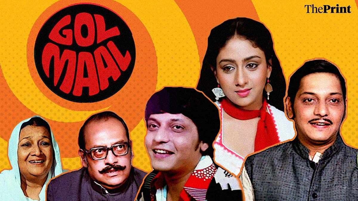 Gol Maal, with Amol Palekar & Utpal Dutt, was the perfect foil to the Angry  Young Man
