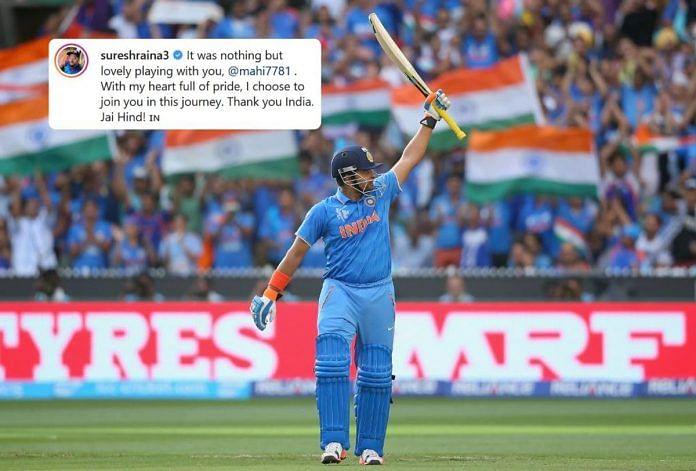 Suresh Raina announced retirement from international cricket | Twitter/ICC File photo