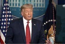 File photo of US President Donal Trump | ANI