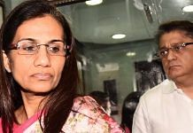 Chanda Kochhar, former MD and chief executive officer of ICICI Bank, with husband Deepak Kochar at ED office in New Delhi in May, 2019. | ANI