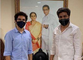 Aaditya Thackeray (left) and Rohit Pawar | Instagram