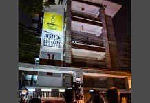 File photo of Amnesty International office building in Bengaluru   PTI