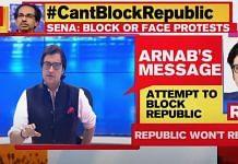 Editor-in-Chief of Republic TV Arnab Goswami | YouTube | Republic TV