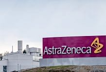 A logo sits at AstraZeneca Plc's facilities in Sodertalje, Sweden