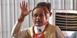 Madhya Pradesh Chief Minister Shivraj Singh Chouhan of the BJP | Photo: ANI