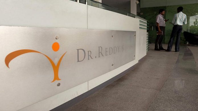 The Dr Reddy's Laboratories Ltd campus in Hyderabad | Representational image | Prashanth Vishwanathan/Bloomberg