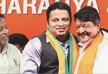 File photo of BJP leader Anupam Hazra | Twitter/@DipakDaCob