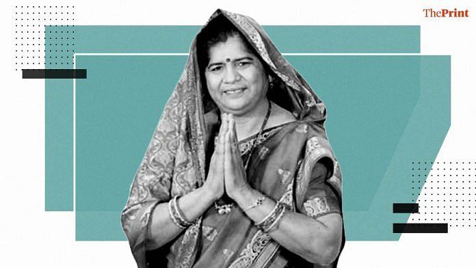 Madhya Pradesh Women and Child Development Minister Imarti Devi   Twitter