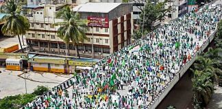 File photo   Karnataka State Farmers Association members take part in a protest rally   PTI