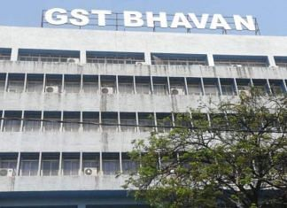 Representational image of GST Bhavan. IRS officer B. Balamurugan has been posted in the Hindi Cell of the GST Chennai Outer Commissionerate since last year   Commons