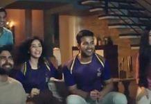 A screenshot from the IPL anthem | Twitter | @IPL