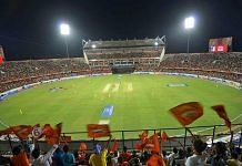File photo of spectators at an IPL match | Commons