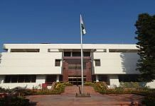 Indian High Commission, Islamabad   Representational image