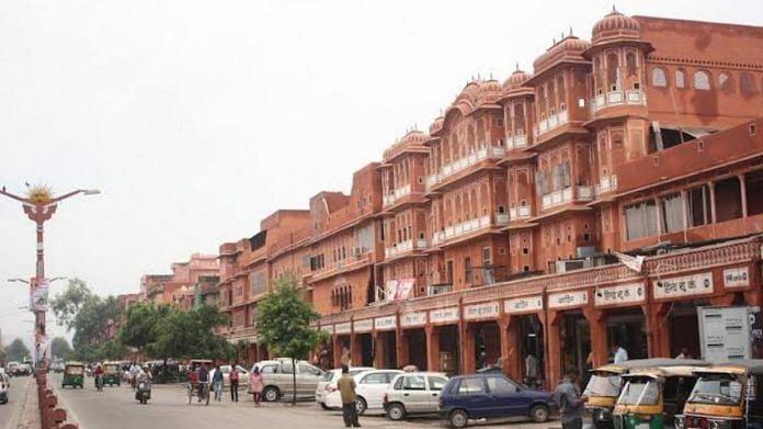 Jaipur Pink city | Jaipur Municipal Corporation