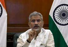 India's External Affairs Minister S. Jaishankar | Photo: ANI