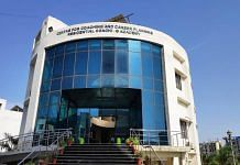 The Jamia Centre for Coaching and Career Planning in Delhi | By special arrangement