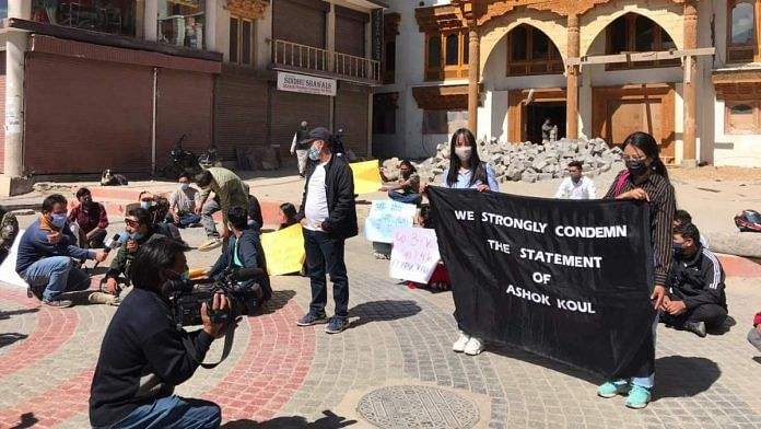 At a demonstration in Leh on 24 September 2020 | By special arrangement