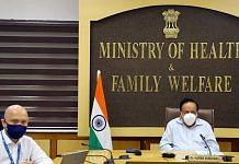 Representational image for the Ministry of Health and Family Welfare   Photo: ANI
