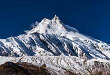 Mount Manaslu | Commons
