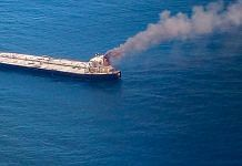 Oil tanker New Diamond caught fire off the east coast of Sri Lanka on 3 September
