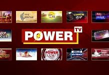 PowerTV in Bengaluru ran a two-part sting operation on 7 September and 17 September | Photo: Facebook