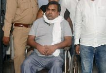 File photo of former UP minister Gayatri Prajapati at King George's Medical College in Lucknow