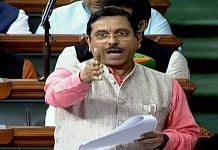 File image of Parliamentary Affairs Minister Pralhad Joshi | Photo: ANI