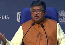 Minister of Law and Justice Ravi Shankar Prasad addresses media during a press conference in New Delhi Monday | ANI