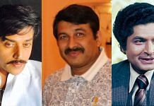 Actors Ravi Kishan, Manoj Tiwari and Asrani | ThePrint team