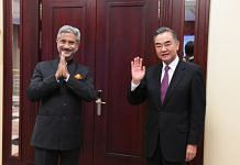 External Affairs Minister S. Jaishankar and Chinese State Councillor and Foreign Minister Wang Yi