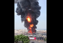 A huge fire broke out at the Port of Beirut on 10 September | Twitter