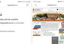 Screenshots of the Rajya Sabha and Lok Sabha websites when accessed by a user in Sri Lanka | ThePrint