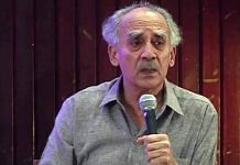 Arun Shourie | YouTube