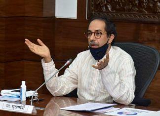 Maharashtra Chief Minister Uddhav Thackeray | Photo: ANI