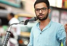 File photo of Umar Khalid | Facebook | @UmarKhalidJNU