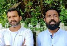Screengrab of Ramesh Gaichor (left) and Sagar Gorkhe | Bhima Koregaon Shaurya Din Prerana Abhiyan | Facebook