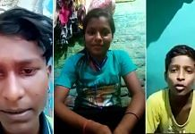 Students Mohan, Mausam and Touheed on a Zoom call | ThePrint