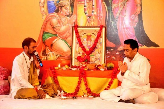 MP Congress chief and former CM Kamal Nath at a Hanuman Chalisa recital | Twitter: witter: @OfficeOfKNath