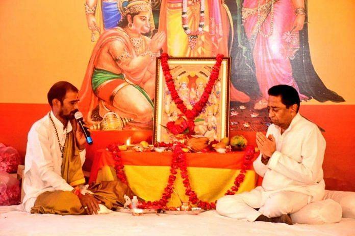 MP Congress chief and former CM Kamal Nath at a Hanuman Chalisa recital | Twitter: witter: @OfficeOfKNath