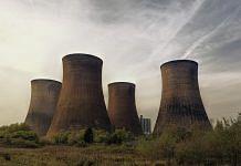 Nuclear power plant | Pixabay